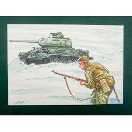 LEGEIN ex-libris WW2 Armée Rouge H signé