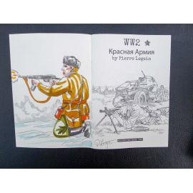LEGEIN WW2 Armée Rouge + dédicace a5