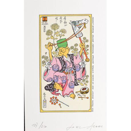 AZARA ex-libris Taka Takata au kimono et fleurs n et s 250 ex